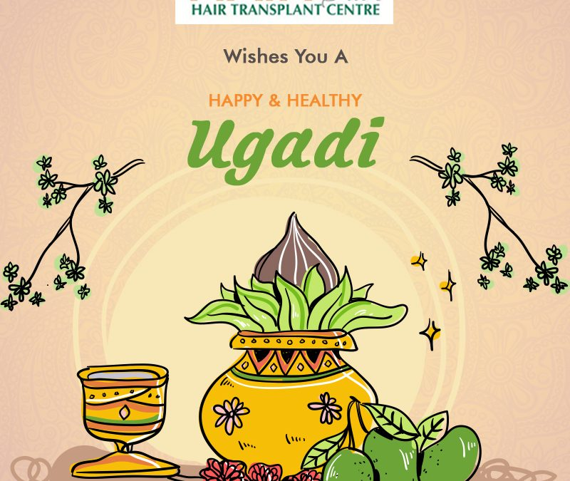 May The Lights Of Festival Brighten up Your Life With Happiness – Happy Ugadi