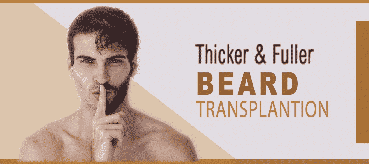 Is a Beard Hair Transplant Surgery Painful?